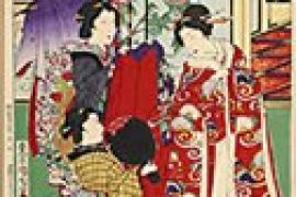 19th And 20th Century Japanese Prints